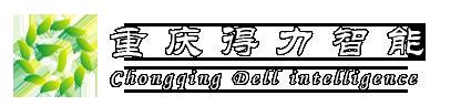重庆电动伸缩门,安装,维修,重庆道闸,重庆伸缩门厂家,重庆道闸,重庆停车场系统,重庆车牌识别